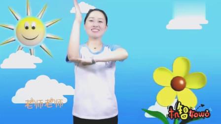 情景舞蹈《老师老师》,这个小姐姐有点可爱啊,你们喜欢吗