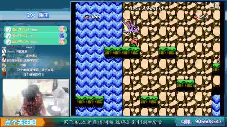 世界级玩家表演冒险岛3代蒙眼过关!