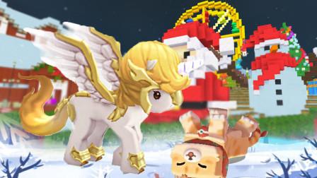 迷你世界 神圣天马和福袋猫猫 约你一起寒假狂欢