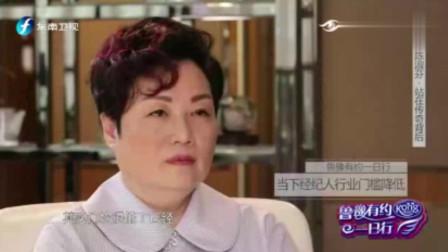 鲁豫有约:陈淑芬回应与刘德华合作纠纷,吐槽某些经纪团队不专业