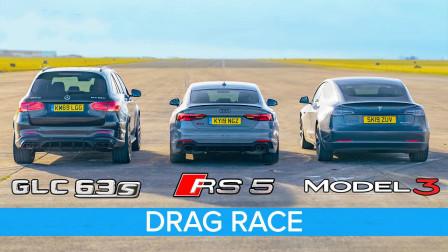特斯拉、奥迪RS5和奔驰GLC63谁加速比赛