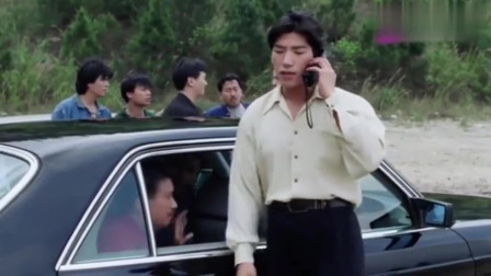 逃学威龙:你有胆开车,你有胆开车给我看看