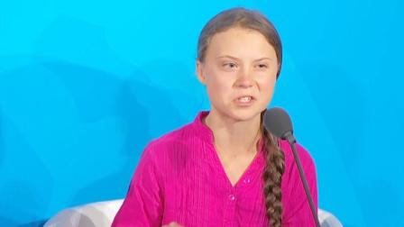 【懂点儿啥25】瑞典环保少女格蕾塔·通贝里这一年
