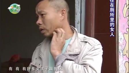 六旬老太被家庭抛弃,在厕所独居十年,亲生儿子声称:我没钱养她