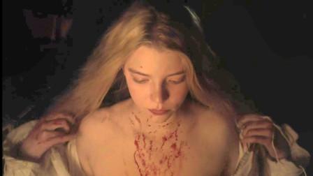 少女将肉体献祭给恶魔,让人不寒而栗的恐怖片《女巫》