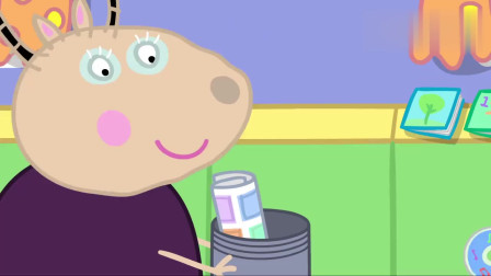 小猪佩奇:今天要一起做个时间胶囊,然后封存很多很多年……