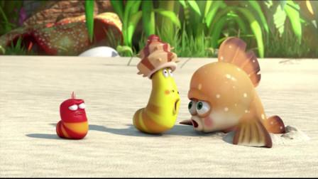 爆笑虫子:虫虫遇到泥鳅,总是被当成沙滩排球打