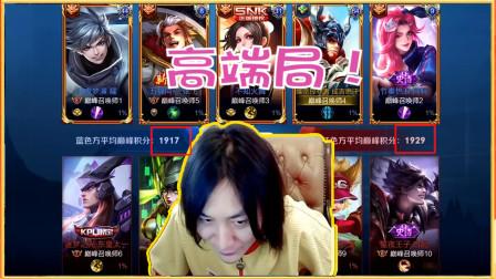张大仙:这英雄胜率这么低!观众:别担心,你玩完后还会更低的!