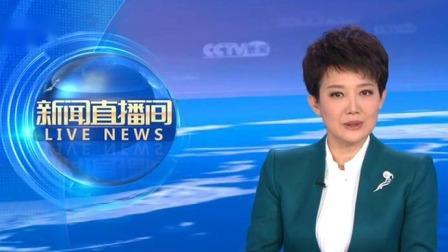 新闻直播间 2019 上海:出台政策 加强培训机构综合治理