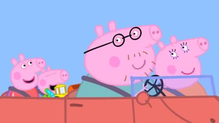 小猪佩奇:动画世界也堵车啊,太真实了,佩奇堵车堵的不耐烦了