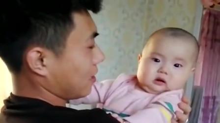 6个月的宝宝,出其不意的一个动作,把爸爸吓了一跳!