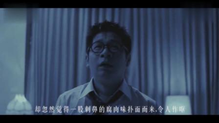 两分钟看完电影,《监控录像,幽灵人间》