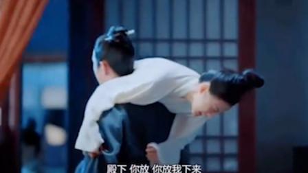 鹤唳华亭:扛起了就走,然后就圆房了?