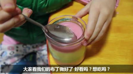 6岁宝宝教你做美食 原来如此简单还美味! 布丁再也不用买着吃了!