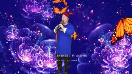 葫芦丝酒醉的蝴蝶演奏者自由城葫芦丝蒋明华_01