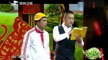 欢乐送:贾旭明称李白的诗他都会,张康现场点题,贾旭明太搞笑了
