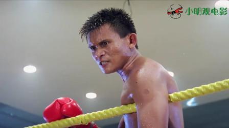 泰国拳手挑衅小伙,不料小伙几个回合就给甘拜下风