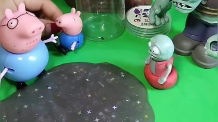 乔治不让小鬼玩水晶泥,小鬼不乐意了,最后猪爸爸要让他们一起玩!