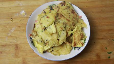 """健康早餐""""火腿鸡蛋饼""""的家常做法,美味又营养,先收藏了。"""