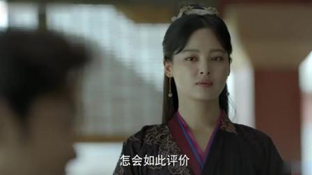 庆余年:范闲损起南庆毫不留情,一句话逗笑女