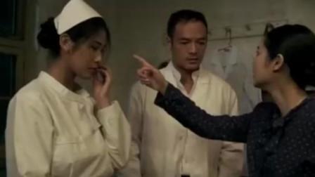 影视:孕妇半夜起来上厕所,却发现老公和护士在一起