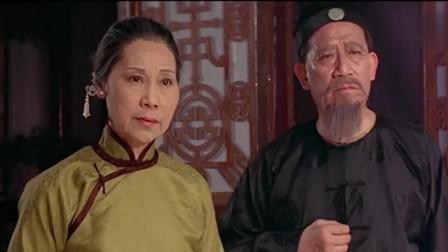 败家仔:元彪成败家子,为了拜英叔为师,直接买下整个戏班
