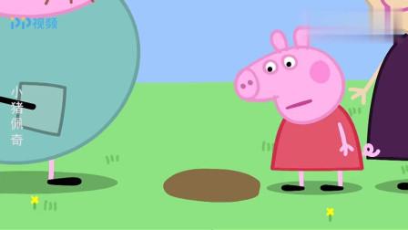 小猪佩奇:佩奇发现羚羊夫人是自己爸爸妈妈的老师,居然这样做
