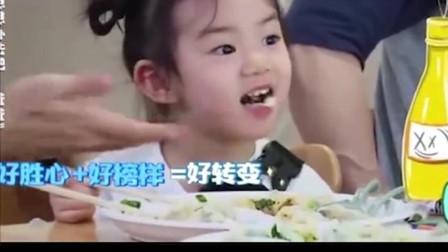 lcuky女儿跟戚薇是简直一个模子刻出来的,基因太强大了!