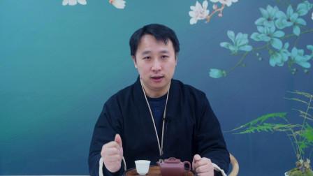大圣说壶(精略版)第14期, 紫砂壶的两种养壶方式之内养篇