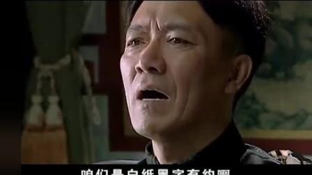 """""""李云龙""""认钱不认人,不管你什么身份,欠钱就要还"""