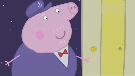 小猪佩奇:佩奇乔治睡不着,快来听猪奶奶和猪爷爷讲故事!