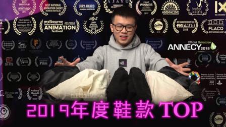 """年度盛典   2019实战篮球鞋""""Top""""系列"""