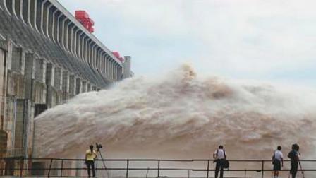 为什么三峡大坝泄洪时不把水放走,反而喷向空中?设计师太聪明了
