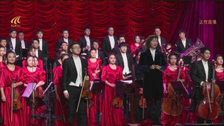 中国传媒大学2020新年音乐会《茉莉花》