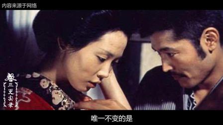 女佣阿部定, 15岁遭侵, 32岁因爱杀人, 亚洲第一女性杀手