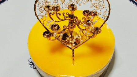 芒果慕斯蛋糕做法,新手也能一次成功,漂亮又好吃,小朋友的最爱