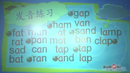 10分钟学会英语音标正确发音,零基础也能自学!