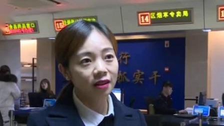 """热线188 2019 青白江区发放首张""""申请人承诺制""""食品经营许可证"""