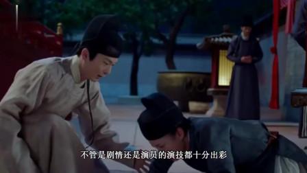 鹤唳华亭:定权变黏人小妖精,缠着文昔,逆袭成最甜情侣