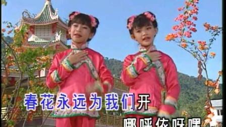 (王雪晶VS庄群施:迎春花)
