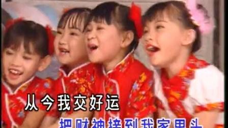 (王雪晶VS庄群施:财神到)