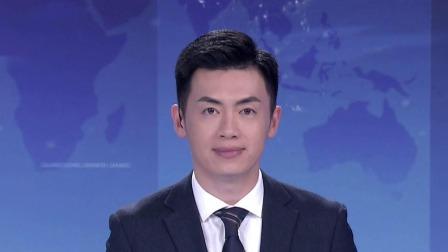 """广东新闻联播 2019 """"三馆合一""""项目建设奠基活动在广州举行  马兴瑞出席并讲话"""