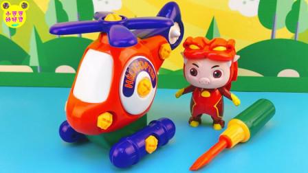 亲子早教玩具组装!猪猪侠开直升机玩具