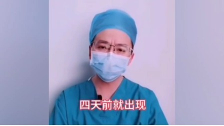 临床医生对老年人心脑血管病用药、发作及要量力而为预防的忠告。