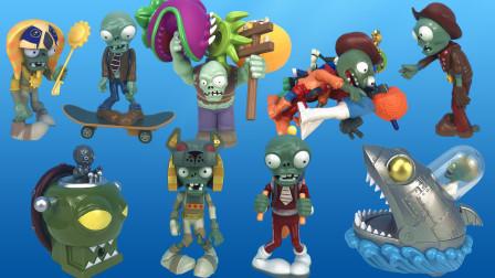 植物大战僵尸鲨鱼博士的新改造,火箭僵尸和死神僵尸