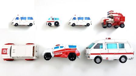变形机器人救援队出动