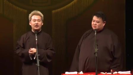 郭麒麟:我的父亲, 观众:于谦, 孙越:你怎么不承认,全中国都知道
