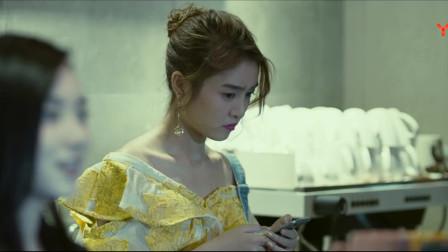前任3:再见前任:韩庚的小女朋友去找于文文,没想到仇人见面分外眼红