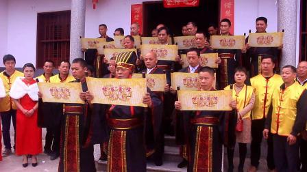 南靖和溪白石岩文昌帝君首届文化节