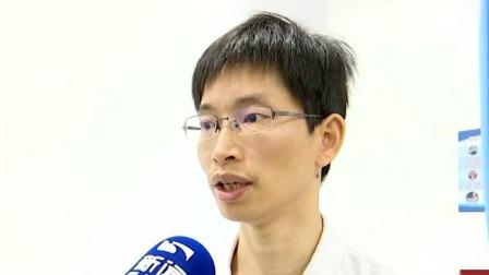 """""""老寒腿""""如何过冬?中医专家支招 每日新闻报 20191229 高清版"""